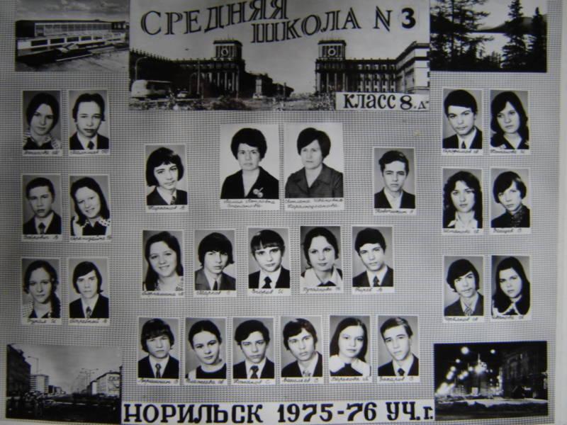 Год выпуска - 1977