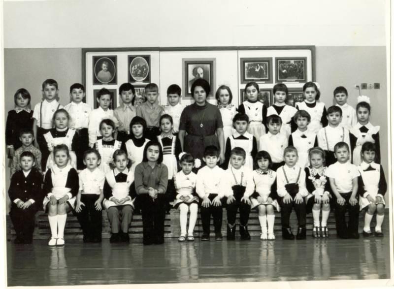 письмо обычно школа24 выпуск 1975 год комсомольск на амуре Ступка